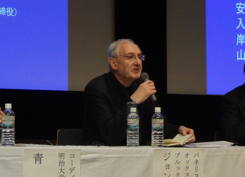 Author - John Robert Gold