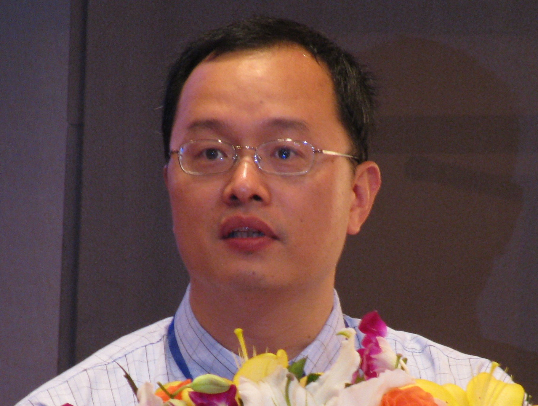 Author - Qihao  Weng