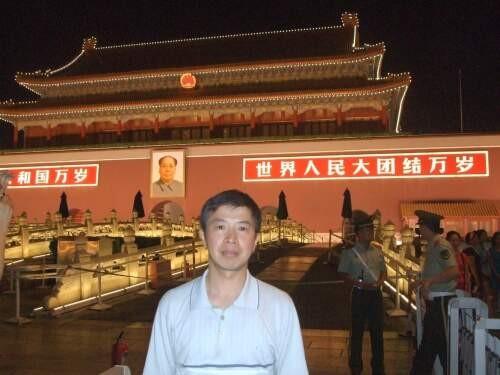 Hongyi  Lai Author of Evaluating Organization Development