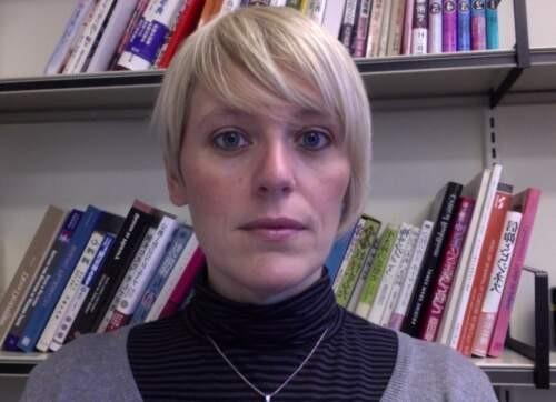Author - Erica  Baffelli