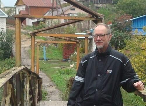Leo  Granberg Author of Evaluating Organization Development