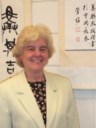 Author - Sarah Milledge Nelson