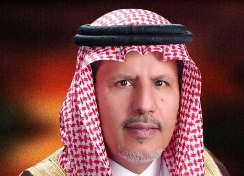 Author - Turki Faisal Al Rasheed
