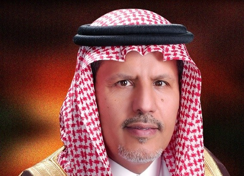 Turki Faisal Al Rasheed Author of Evaluating Organization Development