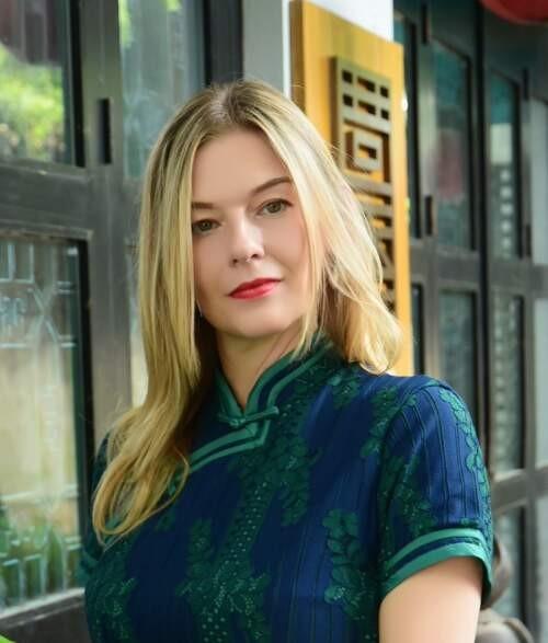 Author - Agnieszka  Konopka
