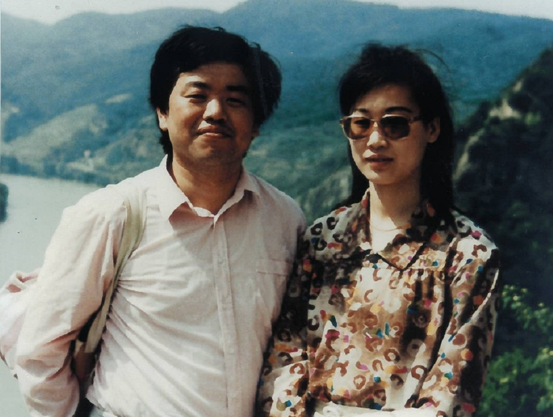John X. Wang Author of Evaluating Organization Development