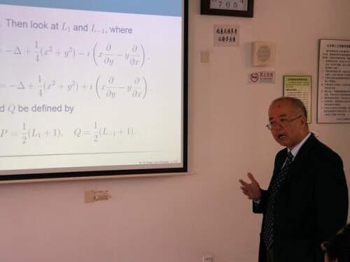 M.W.  Wong Author of Evaluating Organization Development