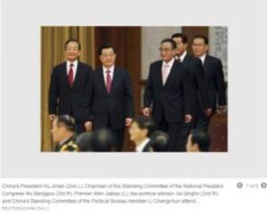 Reuters World News