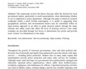 American Journal of Criminal Justice