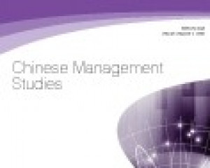 Chinese Management Studies Journal