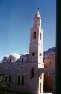 St. Anthony Coptic Orthodox Monastery