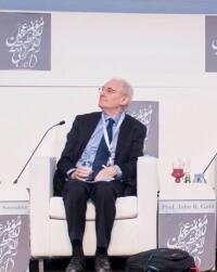 7th Ajman International Urban Planning Conference