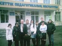 Kazakhstan Trip