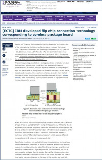 IBM Developed flip chip connection technology corresponding to coreless package