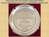 Diamond Jubilee Award