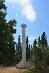 The Trophy Monument at Marathon
