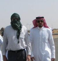 Bill in Saudi Arabia - checking suitability of venue