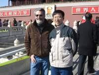 Tiananmen Square, March , 2012