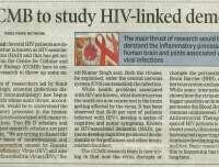 CCMB to study HIV Linked Dementia