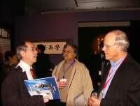 Yukawa-Tomonaga Symposium (Dec 2006) at Kyoto